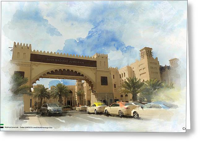 Madinat Jumeirah Greeting Card by Catf