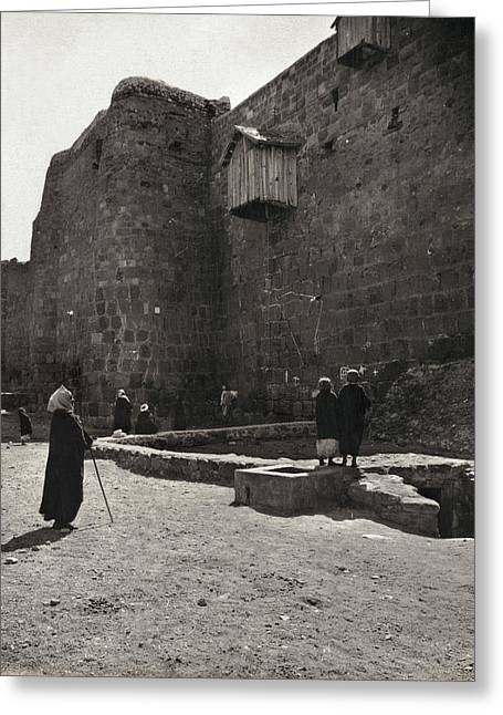 Mount Sinai Monastery Greeting Card