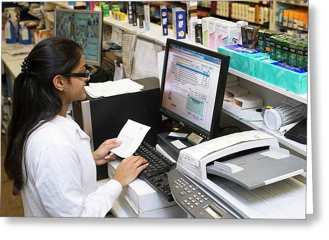 Pharmacist Greeting Card