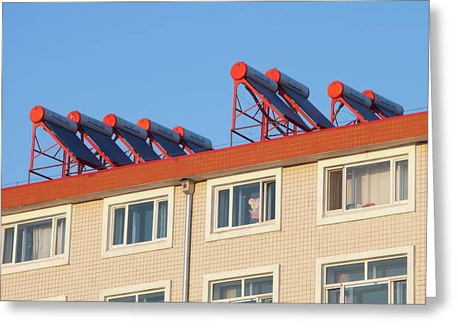 Solar Thermal Panels Greeting Card