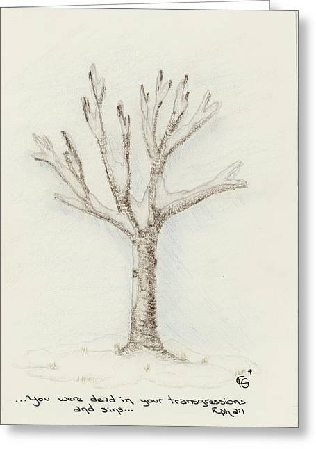 4 Trees-2nd Tree Winter Greeting Card