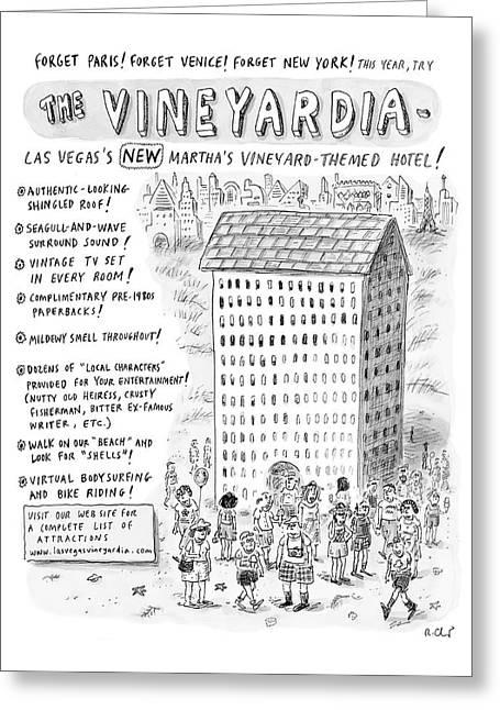 The Vineyardia Greeting Card