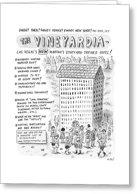 The Vineyardia Greeting Card