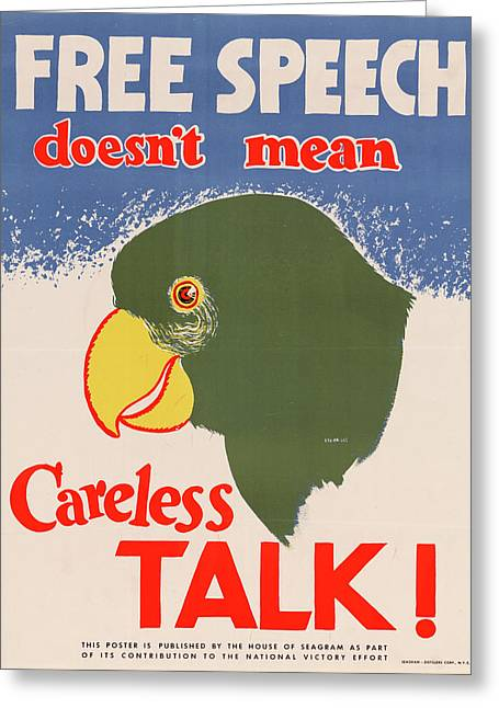 Wwii Poster, C1943 Greeting Card