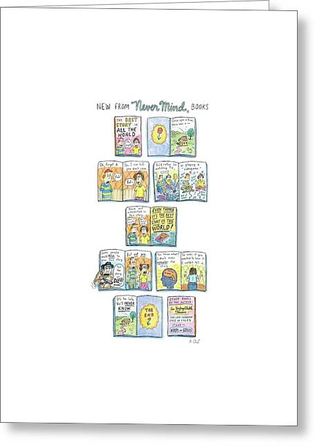 New Yorker April 7th, 2008 Greeting Card by Roz Chast