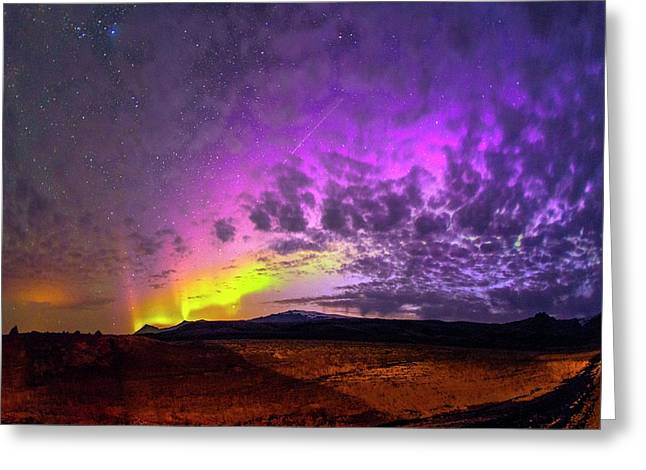 Aurora Borealis Greeting Card by Juan Carlos Casado (starryearth.com)