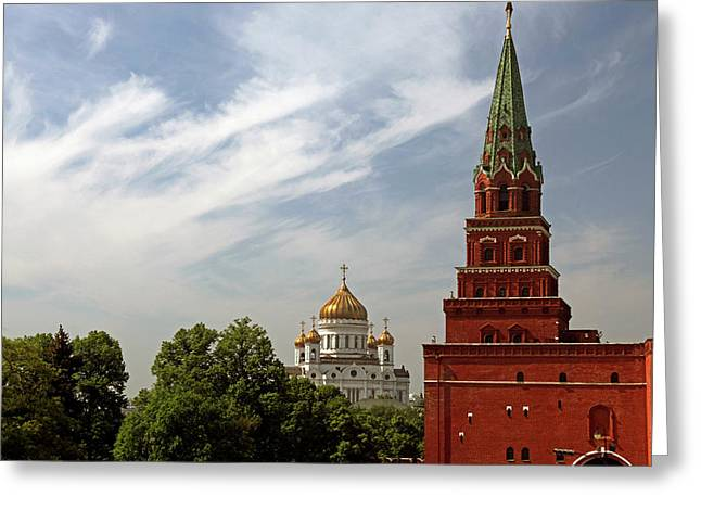 Europe, Russia, Moscow Greeting Card