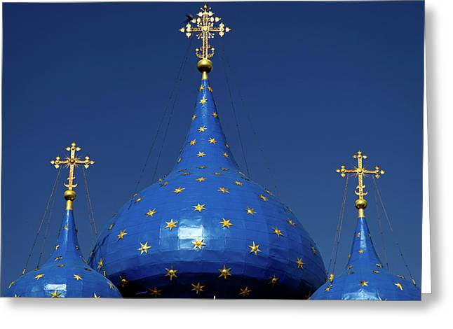 Europe, Russia, Suzdal Greeting Card