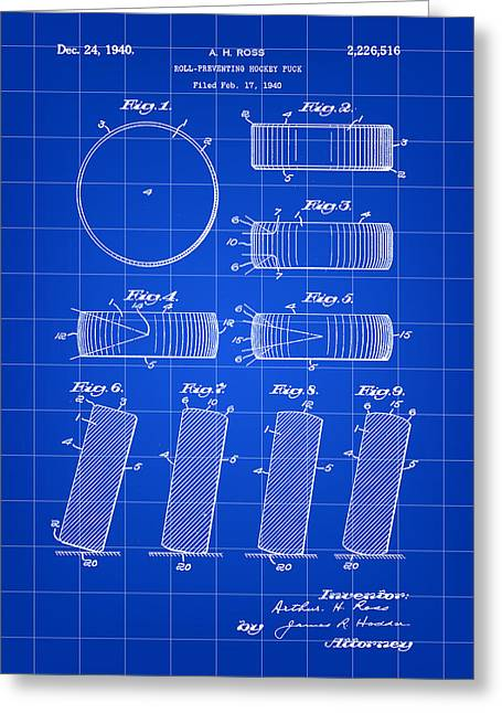 Hockey Puck Patent 1940 - Blue Greeting Card by Stephen Younts