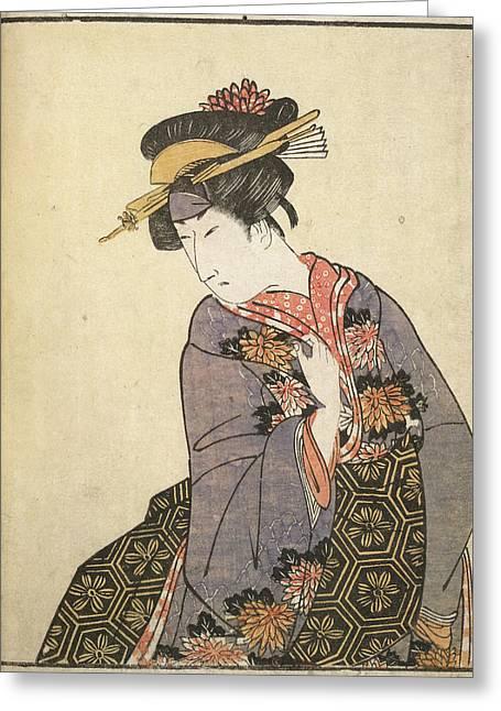 Kabuki Actor Greeting Card