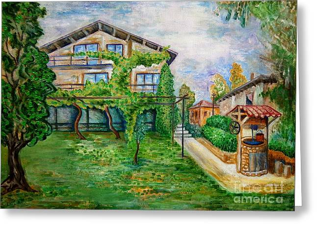 Landscape Greeting Card by Milen Litchkov