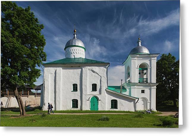 Russia, Pskovskaya Oblast, Stary Greeting Card by Walter Bibikow