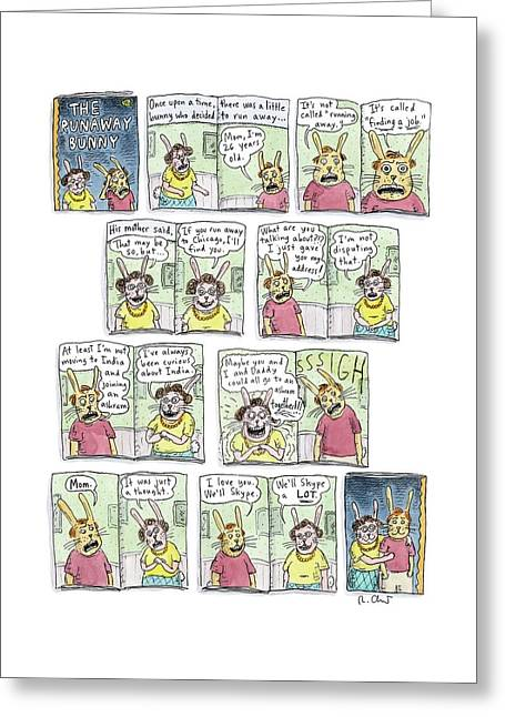 The Runaway Bunny Greeting Card