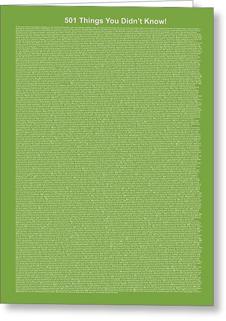 501 Things You Didn't Know - Green Apple Color Greeting Card