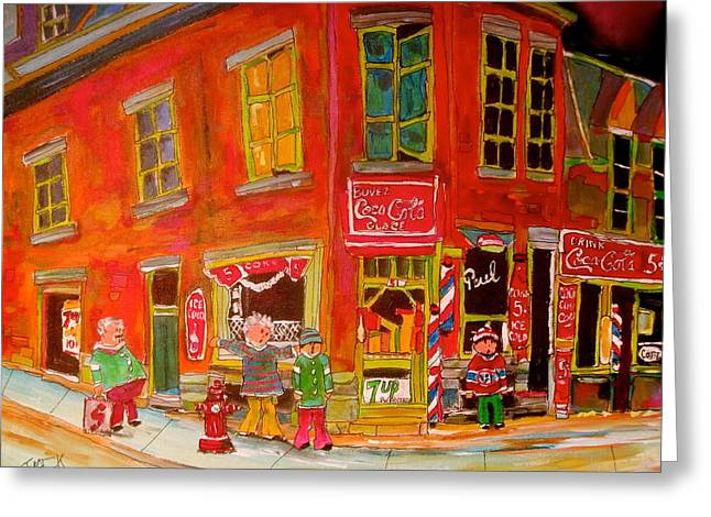 51 Demontigny Barber Shop Greeting Card by Michael Litvack