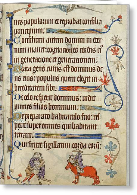 Luttrell Psalter Greeting Card