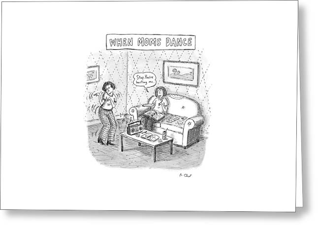 New Yorker September 11th, 2006 Greeting Card by Roz Chast
