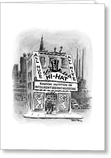 New Yorker November 21st, 2005 Greeting Card