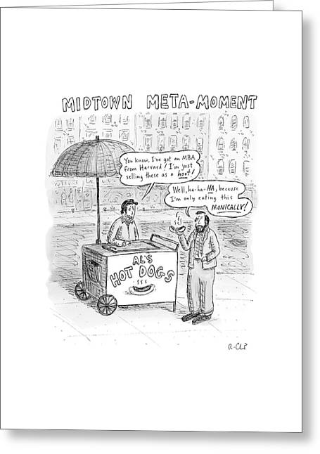 New Yorker May 28th, 2007 Greeting Card by Roz Chast