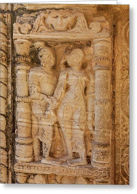 Bas Relief Chittaurgarh Citadel 6th Greeting Card