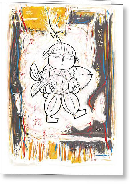 Chinese Folk Stylised Pop Art Drawing Poster Greeting Card