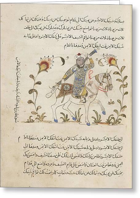 Horseman Greeting Card