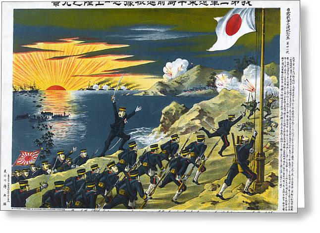 Russo-japanese War, 1904 Greeting Card by Granger