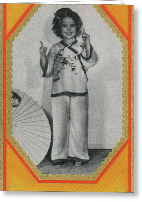 Shirley Temple  (1928 -2014), American Greeting Card