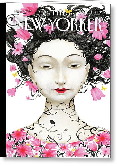 New Yorker March 10th, 2008 Greeting Card