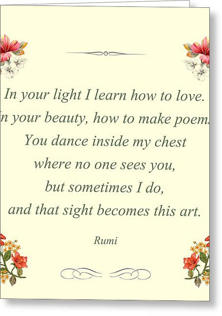 60- Rumi Greeting Card