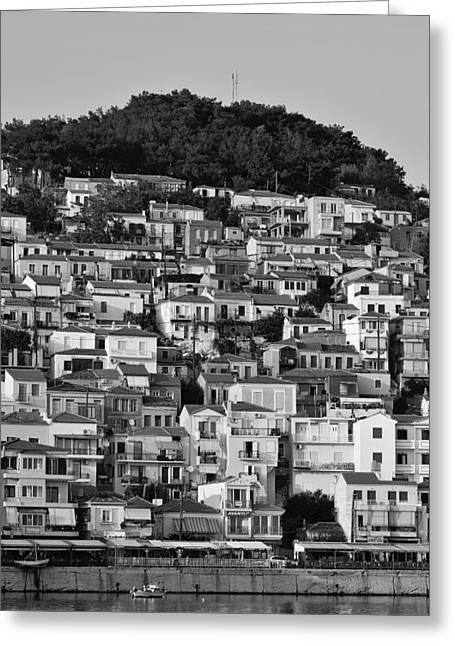 Plomari Town Greeting Card by George Atsametakis