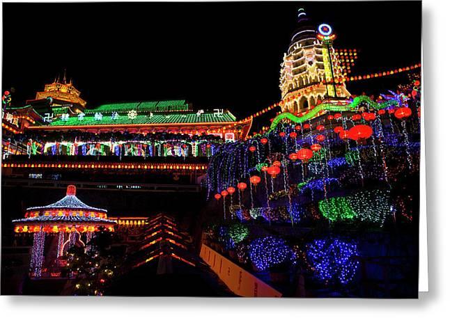 The Fantastic Lighting Of Kek Lok Si Greeting Card
