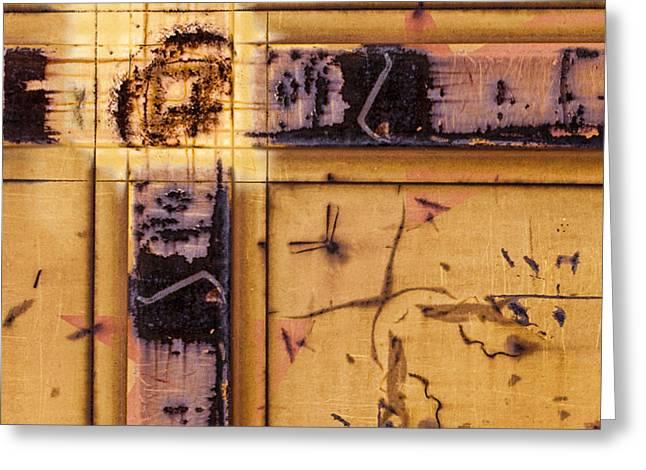 Train Art Abstract Greeting Card