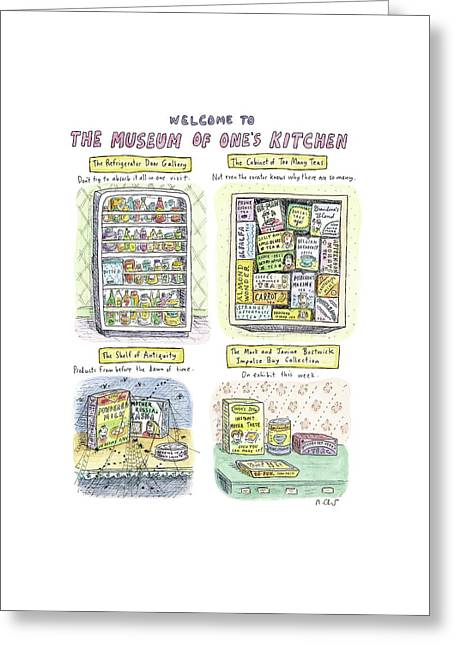 New Yorker August 13th, 2007 Greeting Card by Roz Chast