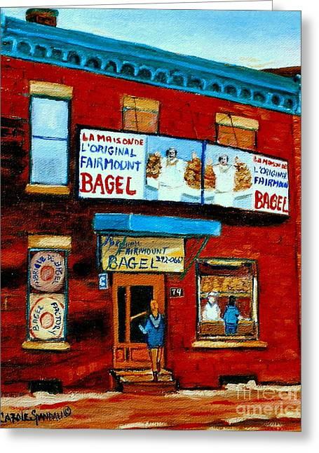 74 Fairmount Street La Maison De L'original Bagel The Baker Chef At Work Vintage Montreal Scene Greeting Card