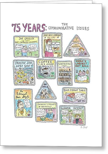 '75 Years:  The Commemorative Issues' Greeting Card