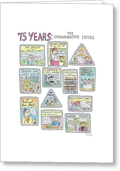 '75 Years:  The Commemorative Issues' Greeting Card by Roz Chast