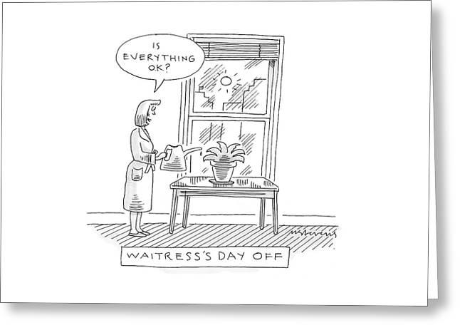 Waitress's Day Greeting Card