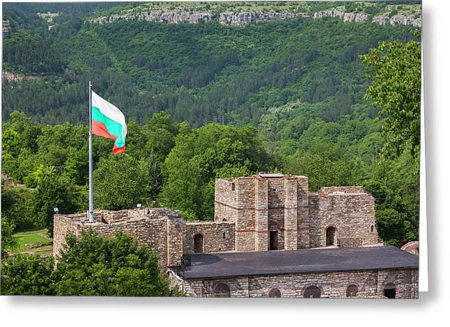 Bulgaria, Central Mountains, Veliko Greeting Card
