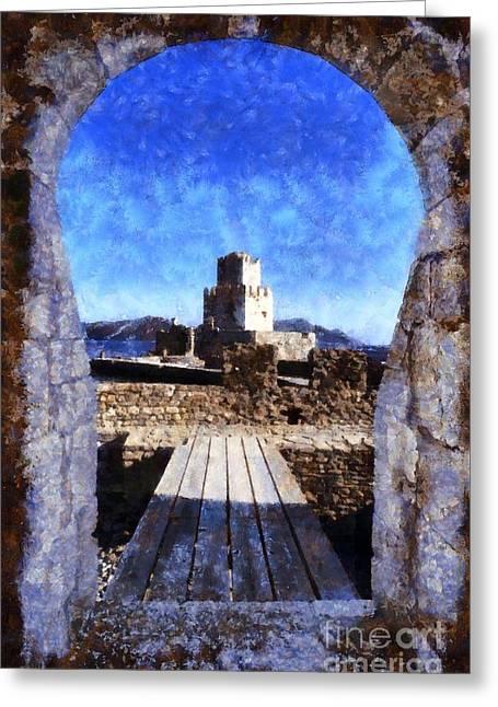 Methoni Castle Greeting Card by George Atsametakis