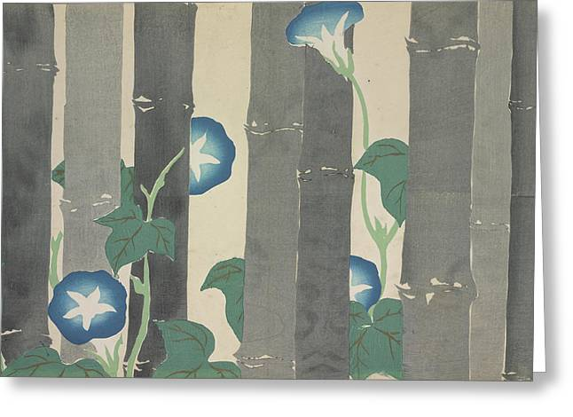 Momoyogusa = Flowers Of A Hundred Generations Greeting Card by Artokoloro