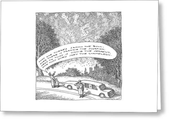 New Yorker May 23rd, 2005 Greeting Card
