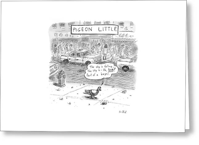 Captionless Greeting Card by Roz Chast