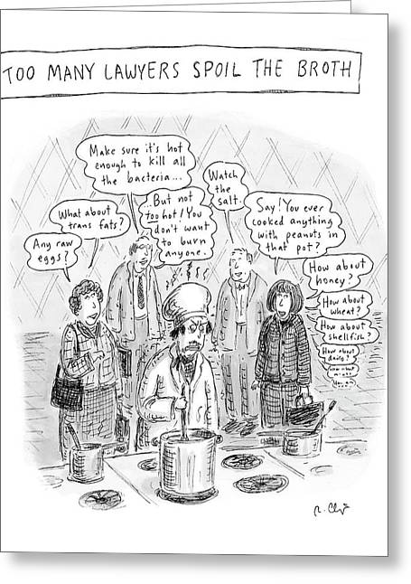 New Yorker May 21st, 2007 Greeting Card