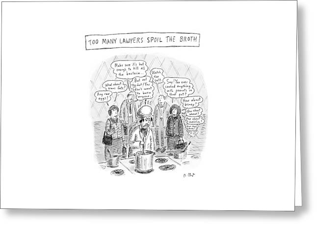 New Yorker May 21st, 2007 Greeting Card by Roz Chast