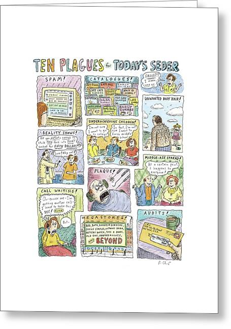 New Yorker April 13th, 2009 Greeting Card by Roz Chast