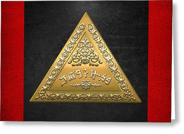 8th Degree Mason - Intendant Of The Building Masonic Jewel  Greeting Card by Serge Averbukh