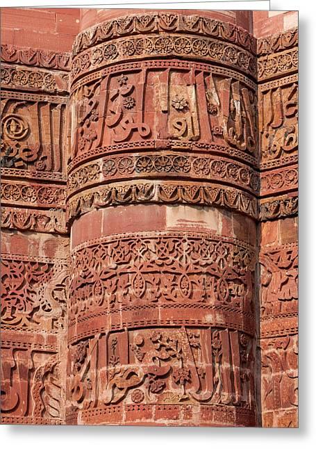 New Delhi, India Greeting Card by Charles O. Cecil