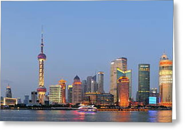 Shanghai Cityscape Greeting Card