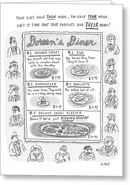 Doreen's Diner Greeting Card